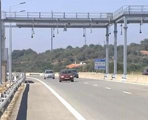 Imagen de video 87